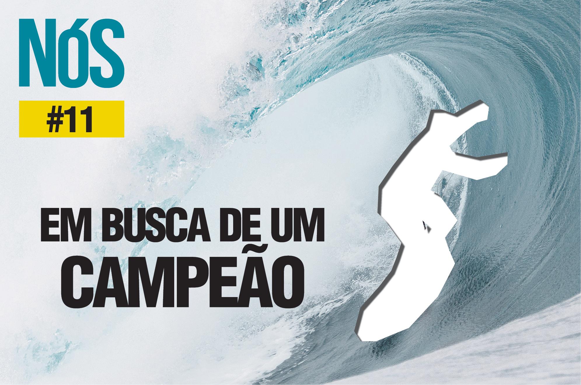 porque santa catarina ainda não tem um campeão mundial de surfe